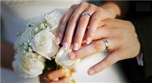 بهار است و فصل پیوند و ازدواج