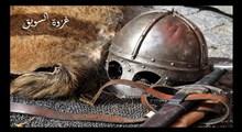 پیروزی در جنگ با هیبتی خدادادی