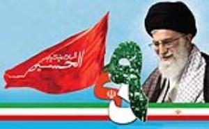 فتنه 88 و حماسه 9 دی در کلام امام خامنهای