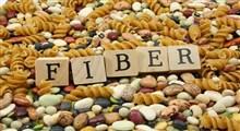 فواید فیبرهای غذایی برای بدن