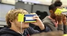 تورهای دانشجویی با استفاده از واقعیت مجازی