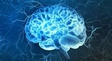 روش های نوین درمان افسردگی و استرس