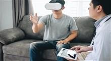 واقعیت مجازی، سلامت روان، و مراقبت های بهداشتی