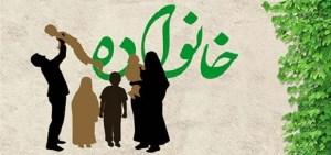 سبک زندگی صحیح; عامل مهم تداوم انقلاب اسلامی