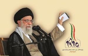 مضمون مرکزی بیانیه: نظامسازی انقلابی
