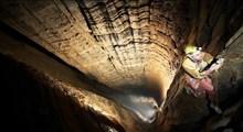 غار پَراو