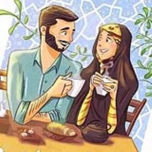 همسران و رفاقت با یکدیگر