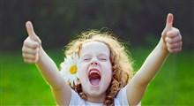 20 راهکار خوشحال بودن