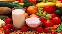 خوراکیهای مفید برای افزایش سلامت مردان