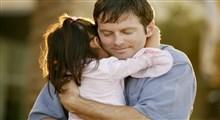 فواید و تاثیرات مثبت آغوش گرفتن