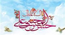 خواسته های امام حسن مجتبی ع از شیعیان (بخش اول)