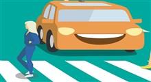اتوموبیلهای خودران و عابرین پیاده