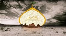 نگاهی به شخصیت امام حسن مجتبی (علیه السلام )