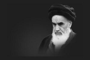 اهمیت خانواده در نظام تربیتی امام خمینی(ره)