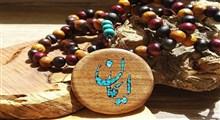 شعارهای عاشورایی؛ رجز حبیب بن مظاهر و موضوع ایمان قلبی مومن
