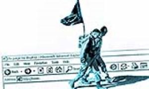 حزب اللهی سایبری بخواند