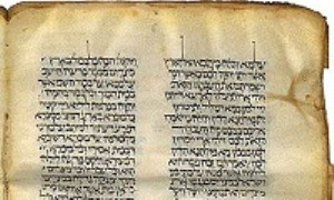 مورخان صهیونیست و علم یهودیشناسی