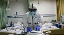 چالش بین مراقبتهای بهداشتی و ملاحظات اقتصادی در بحران اپیدمی کرونا ویروس