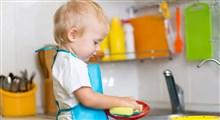 چگونه مسؤولیت را به کودکان آموزش دهیم؟ (قسمت دوم)