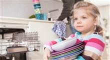 چگونه مسؤولیت را به کودکان آموزش دهیم؟ (قسمت سوم)