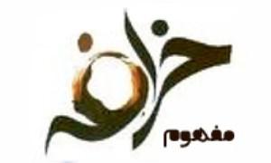 مفهوم خرافه در ادبیات اسلامی قرون میانه