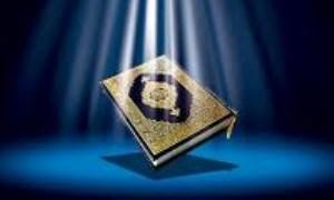 معماری و خانهسازی قرآنی در عصر حکومت امام مهدی (ع)