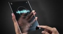 احتمال وقوع حملات سایبری از طریق امواج صوتی
