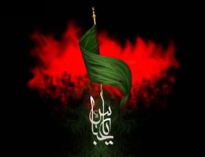 کنیه ها و لقب های حضرت عباس علیه السلام