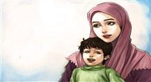 مادری در ادبیات فقهی و حقوقی