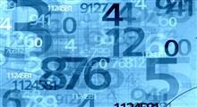 چگونه اعداد کسری را با اعداد صحیح جمع کنیم