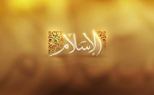 دین آسانگیر و تسامح عرفانی
