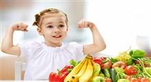 اهمیت تغذیه در فرآیند تربیت