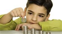 حقوق مالی کودکان