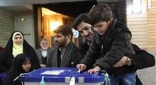 تجارب جدید نهمین دوره انتخابات ریاست جمهوری ایران