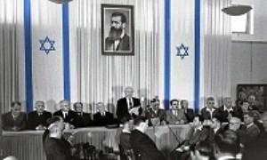 استعمارگران اروپایی، نخستین طراحان استقرار یهودیان در فلسطین