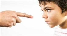 سرزنش کودکان، باید ها و نباید ها(قسمت اول)