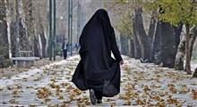 حقوق شهروندی بانوان در جمهوری اسلامی ایران