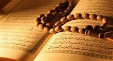 ظرفیت های دین برای پاسخ گویی به انتظارات بشر
