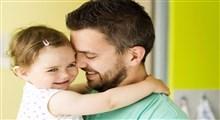 به عشق پدر