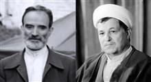 پنجمین انتخابات ریاست جمهوری ایران