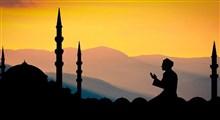 """ماه رمضان: """"این یک آزمایش خواهد بود اما صلحی که از آن به دست میآورید زیبا است"""" – قسمت دوم"""