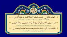 اعمال روز بیست و هفتم ماه مبارک رمضان
