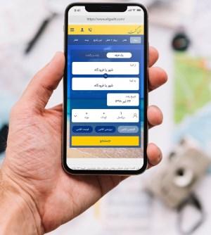 توصیه توریستهای حرفهای برای خرید بلیط ارزان هواپیما