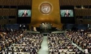 مجمع عمومی سازمان ملل و قطعنامه تقسیم