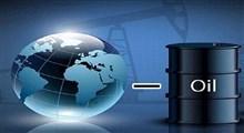 ظرفیتهای اقتصاد منهای نفت