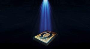 نگاهی به چگونگى نزول قرآن