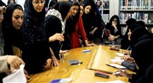 دموکراسی و مشارکت سیاسی زن در اسلام