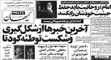 کودتای نوژه تاریخی که باید بازخوانی شود