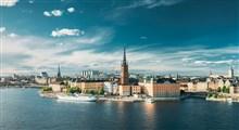 روشهای مهاجرت به کشور سوئد و اقامت در حوزه شینگن