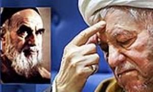 نقش انقلابیون پشیمان در تحریف امام(ره)